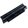 Dell Inspiron 15r Laptop Battery Replacement
